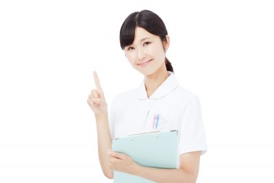 好条件の看護師求人を探す