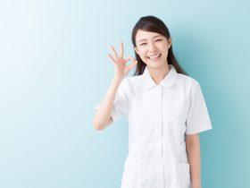 好条件の看護師夜勤バイト