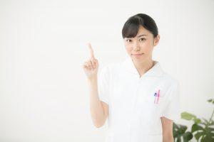 希望条件にあった看護師転職
