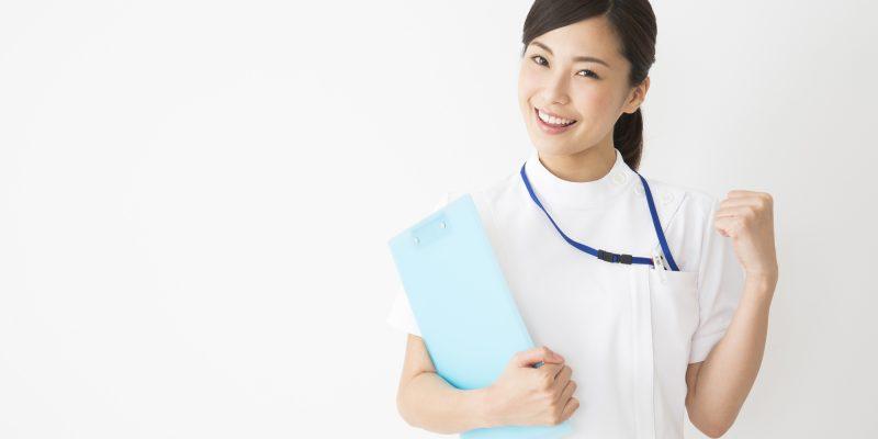 好条件の看護師転職