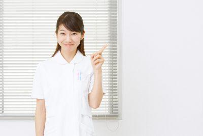 希望条件で看護師転職