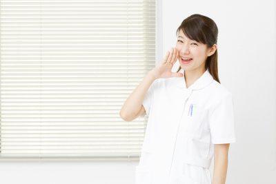 看護師単発派遣の求人を見つけるには