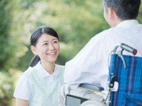 看護師短期バイト求人